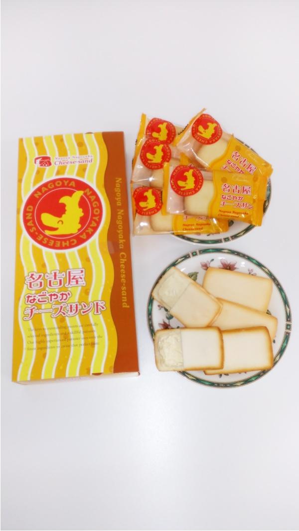 名古屋なごやかチーズサンド<8個入>